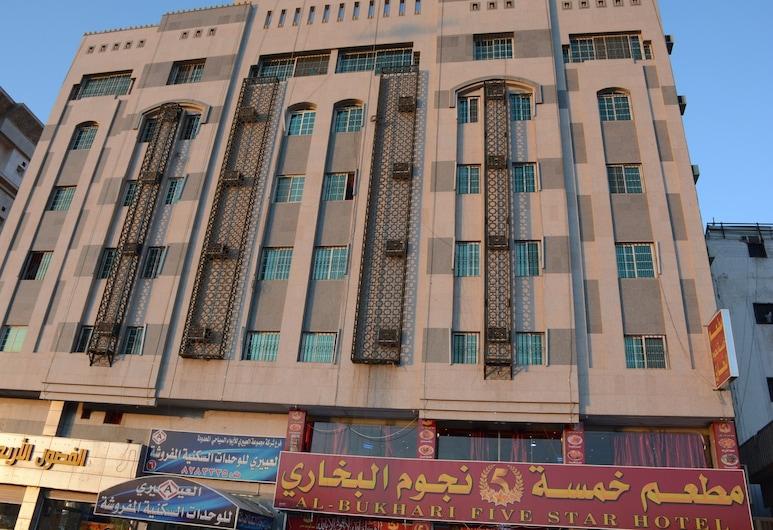 Al Eairy Furnished Apts Al Madinah 6, Medina