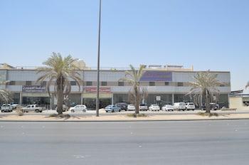 Picture of Al Eairy Furnished Apartments Riyadh 3 in Riyadh