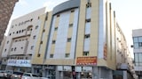 Hotel unweit  in Medina,Saudi-Arabien,Hotelbuchung