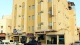 Al Mithnab hotel photo