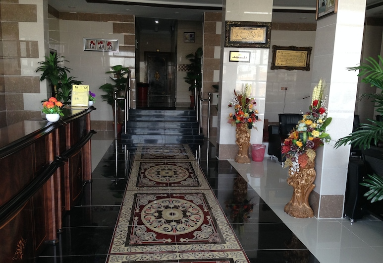 Al Eairy Furnished Apartments Tabuk 5, Tabuk, Receção