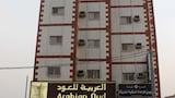 hôtel Al Baha, Arabie Saoudite