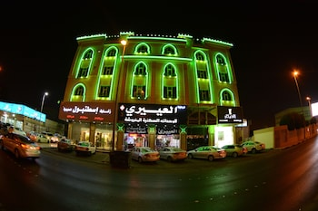 Fotografia do Al Eairy Furnished Apartments Dammam 3 em Dammam