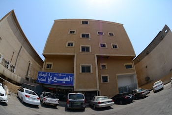 Fotografia do Al Eairy Furnished Apartments Dammam 4 em Dammam
