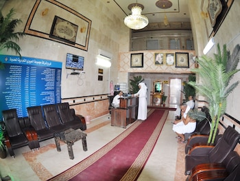 Picture of Al Eairy Furnished Apartments Makkah 3 in Mecca