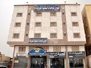 Top 10 Hotels with Kitchen in Mecca, Saudi Arabia | Hotels com