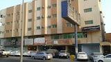 Sélectionnez cet hôtel quartier  Al Ahsa, Arabie Saoudite (réservation en ligne)