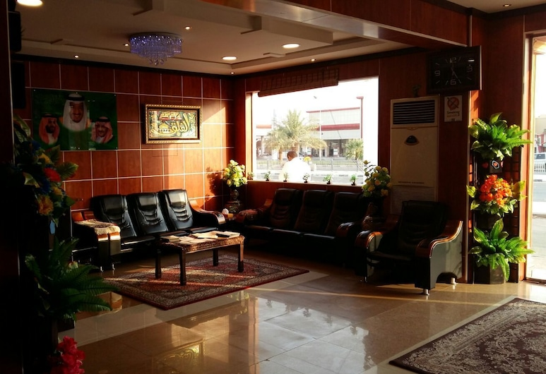 Al Eairy Furnished Apartments Al Ahsa 5, Al-Hofuf, Sittområde i lobbyn