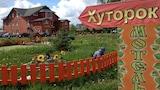 hôtel Yam-Izhora, Russie