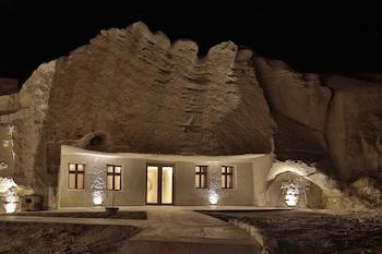 阿瓦諾斯奇蹟凱芙飯店 - 特級的相片