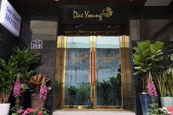 首爾戴陽首爾酒店的圖片