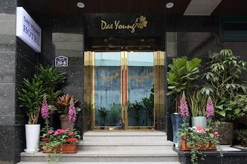 Hình ảnh Daeyoung Hotel Seoul tại Seoul