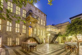 Picture of Anadolu Evleri in Gaziantep