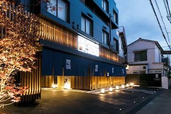 東京水滴日子日式旅館的相片