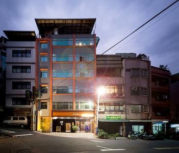 Фото Taipei Travelers International Hostel у місті Сіньбей-Сіті