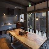 Stadtwohnung (Yoitsubaki) - Essbereich im Zimmer