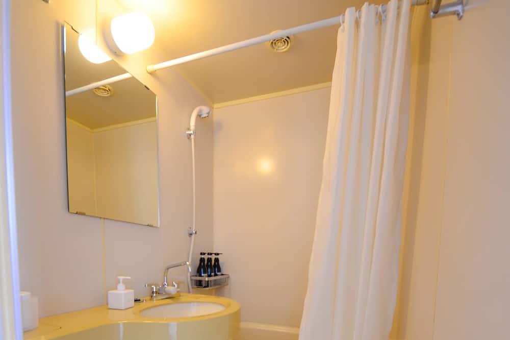 Single Extra Room - Bathroom
