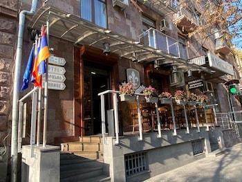 Hình ảnh Lilia Hotel Yerevan tại Yerevan