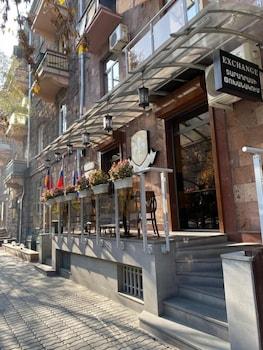 A(z) Lilia Hotel Yerevan hotel fényképe itt: Yerevan