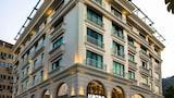 Sélectionnez cet hôtel quartier  Ordu, Turquie (réservation en ligne)