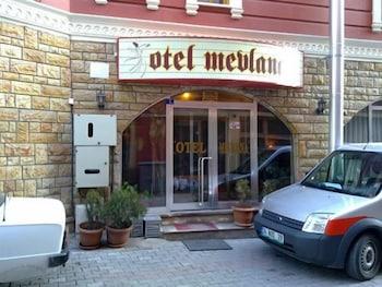 ภาพ Mevlana Otel ใน Konya