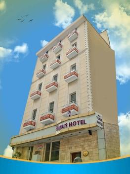 在加济安泰普的尤努斯酒店照片