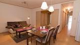 Book this Kitchen Hotel in Kyoto