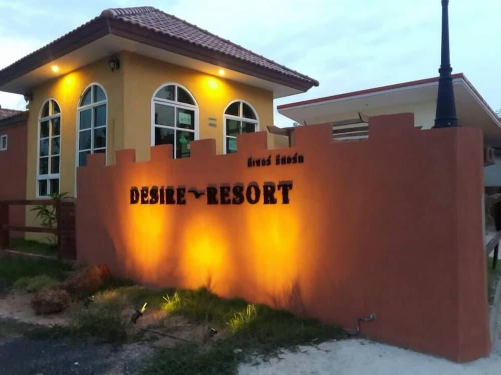 Desire Resort Roi Et