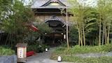 Shimoda Hotels,Japan,Unterkunft,Reservierung für Shimoda Hotel