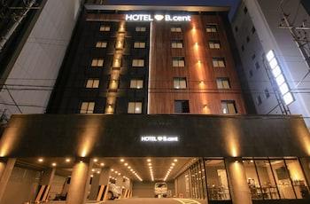 Bilde av B.Cent Hotel i Busan