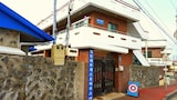 Choose This 1 Star Hotel In Jeju