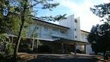 Sélectionnez cet hôtel quartier  Ichikikushikino, Japon (réservation en ligne)
