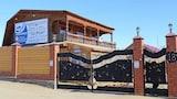 Hotely ve městě Khuzhir,ubytování ve městě Khuzhir,rezervace online ve městě Khuzhir