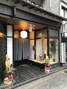 Picture of Guest House Route53 nara in Nara