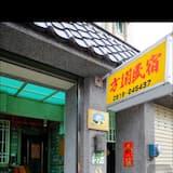 Fang Yi Homestay
