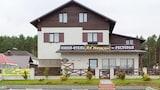 Reserve this hotel in Minsk, Belarus