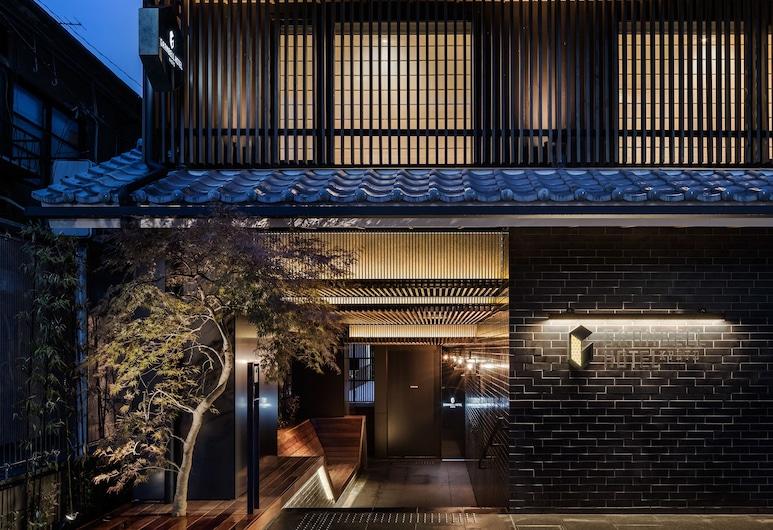 京都格蘭貝爾飯店, Kyoto