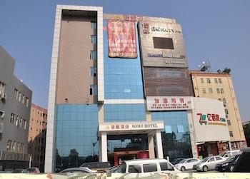深圳深圳諾盟酒店的圖片