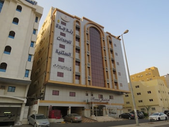 Picture of Rand Jeddah 2 Hotel Apartments in Jeddah