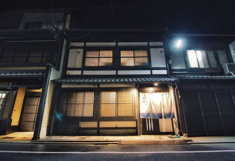 Taimei Guest House, Kyoto