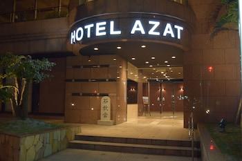 那覇、ホテル アザットの写真