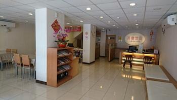 Taitung bölgesindeki Yinglun Hotel resmi