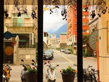 Hotellerbjudanden i Hualien | Hotels.com