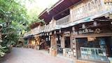 Reserve this hotel in Ayuthaya, Thailand