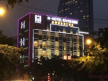 Picture of H-Hotel Riverside Chengdu in Chengdu