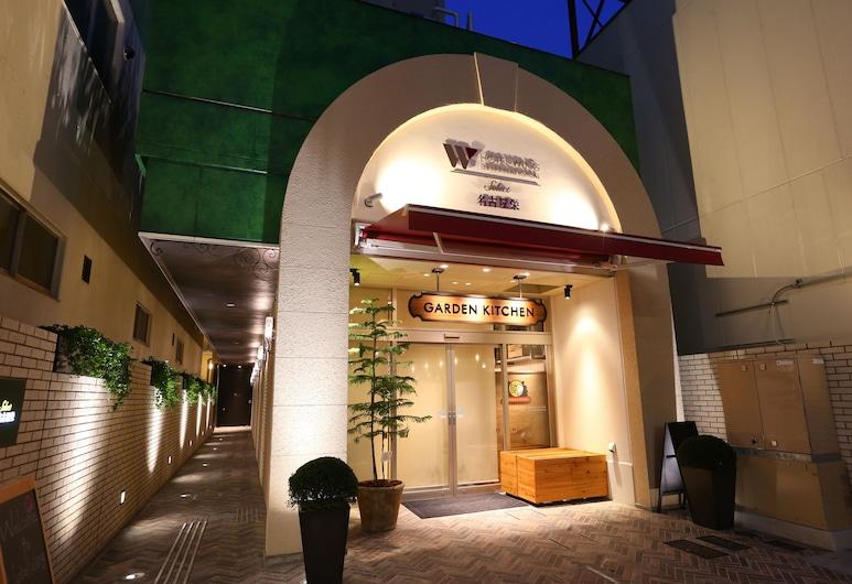 名古屋榮精選永安國際酒店, Nagoya, 酒店入口 - 夜景