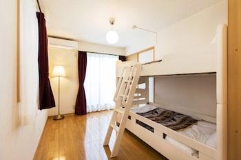 Picture of Japan Hostel Shinyatokkyu in Tokyo