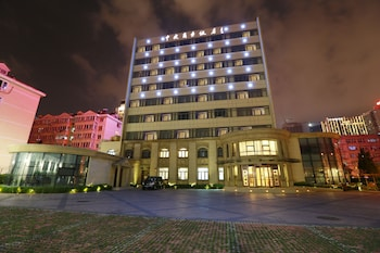 Picture of Central Business Hotel in Qingdao