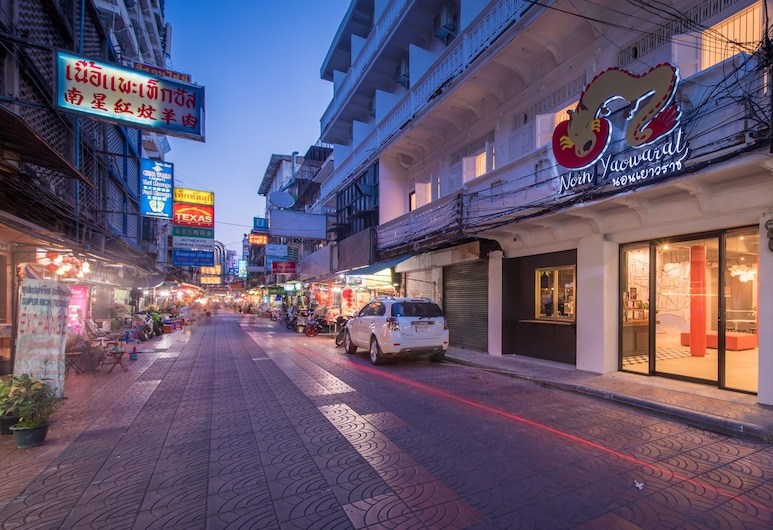 Nornyaowarat Hostel, Μπανγκόκ, Πρόσοψη ξενοδοχείου - βράδυ/νύχτα