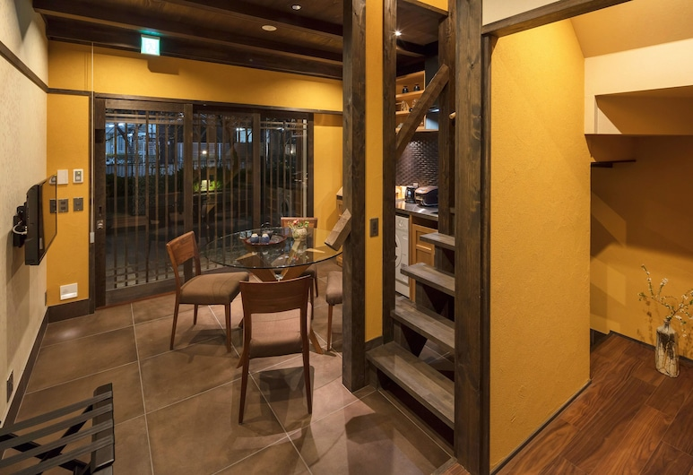 هاناكاجاري, Kyoto, منزل (Private Machiya Townhouse), تناول الطعام داخل الغرفة